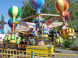 kiddie rides for children fun center